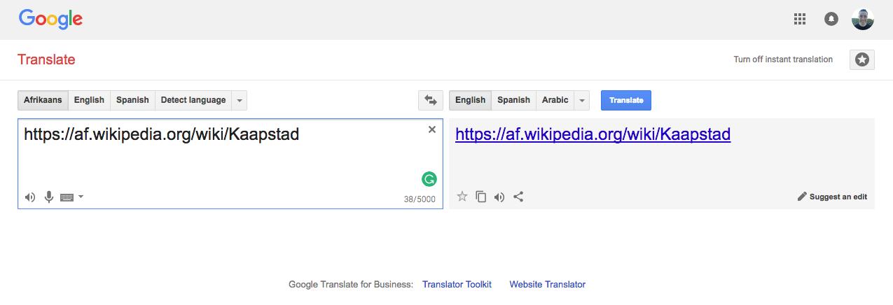 google translate активированную